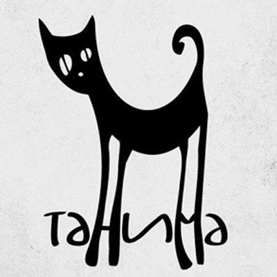 Ponuda – Tanima Art foto albumi